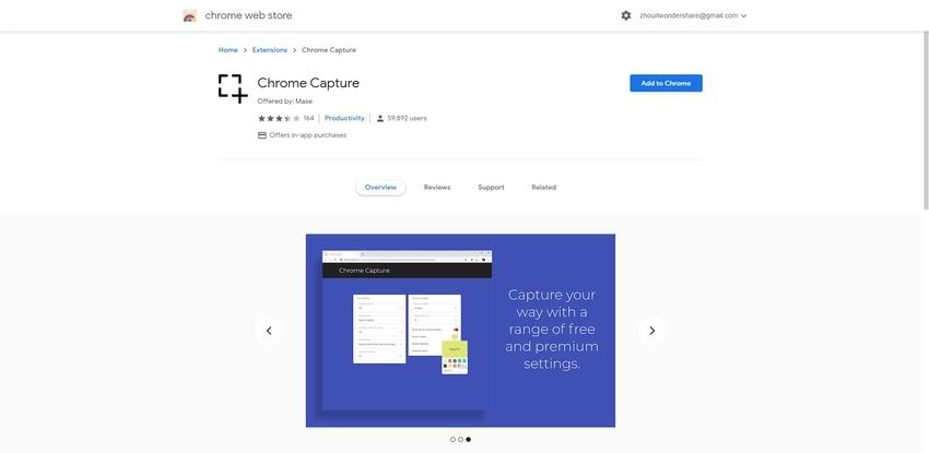 Capture GIF-Chrome Capture
