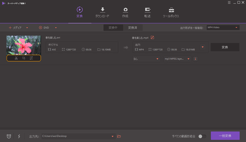 Customize MTS video