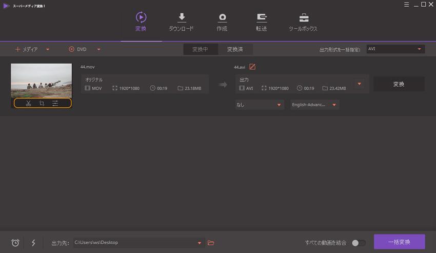 Edit MOV files